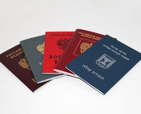 ביטול אזרחות ישראלית