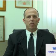 עורך דין מוטי גרטל